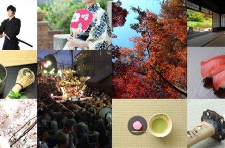 door-to-japanese-culture-sakura