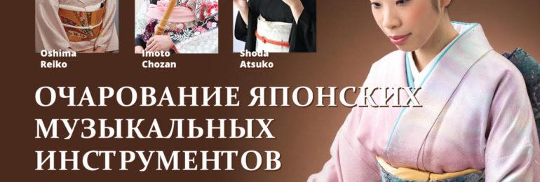 2016年ロシア公演ポスター