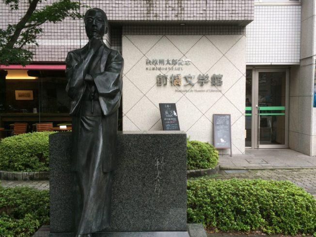 第8回箏コンサートin前橋