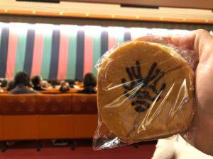 歌舞伎観劇「十二月大歌舞伎」