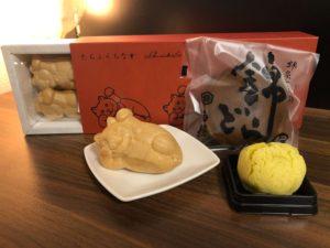有限会社根本製菓 御菓子司 白樺